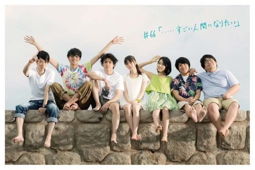 You-Are-the-Apple-of-My-Eye-Japan-Version-Subtitle-Indonesia