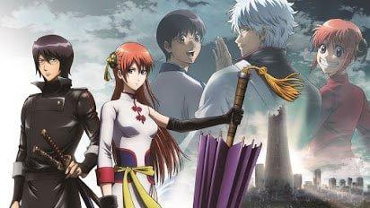 Gintama Movie 2: Kanketsu-hen – Yorozuya yo Eien Nare BD
