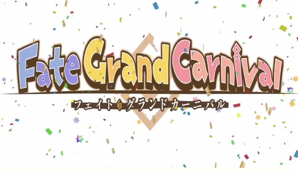 Fate Grand Order Special1