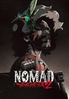 Nomad Megalo Box 2